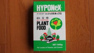 HYPONEX微粉