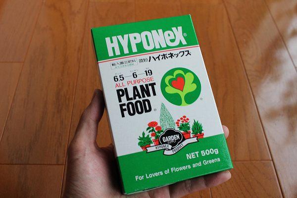 ハイポネックス粉剤