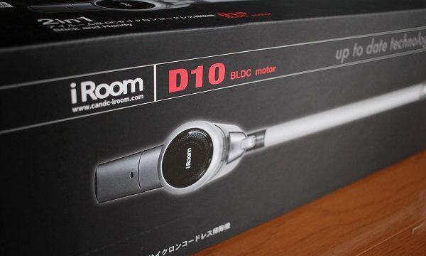 iRoomD10